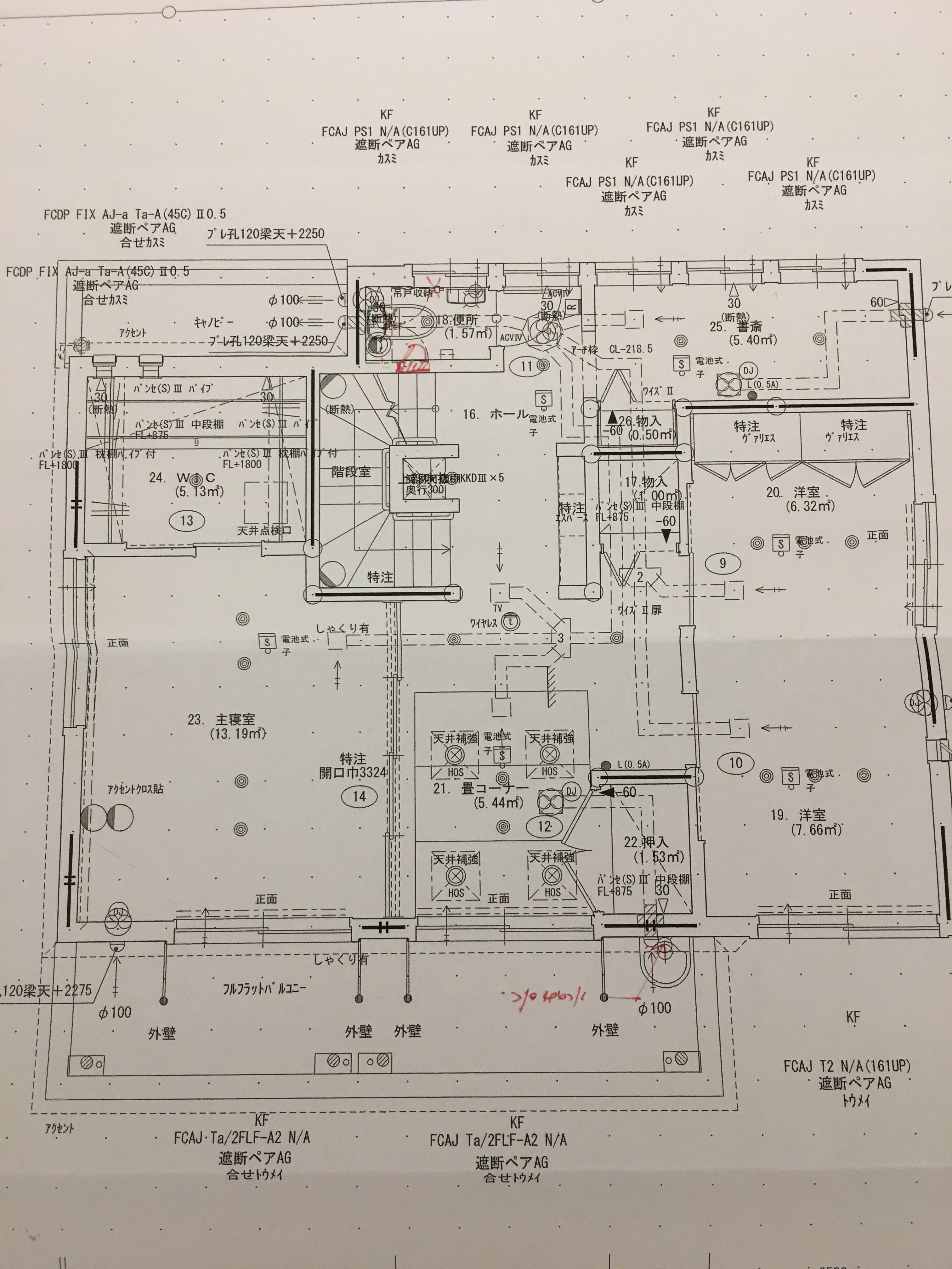 積水ハウスで建てられた家の実際の間取り(2階)
